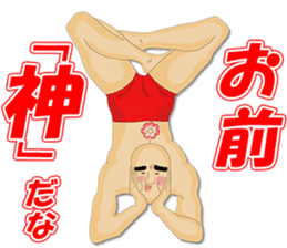 Old man Yoga! sticker #3729972