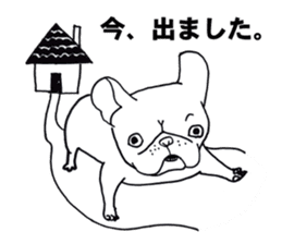 French bull POTATO sticker #3732114