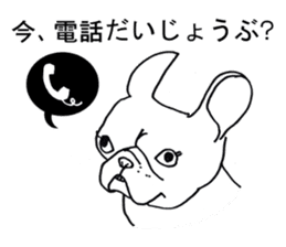 French bull POTATO sticker #3732116