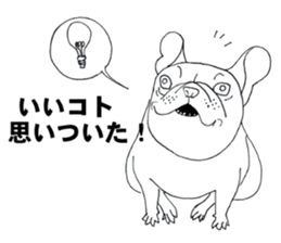 French bull POTATO sticker #3732119