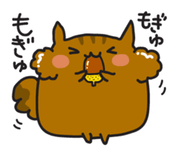 Rista the chubby squirrel sticker #3732457