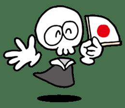 Dokuro-kun sticker #3733493