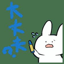 graffiti of rabbit sticker #3736588