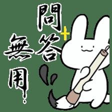 graffiti of rabbit sticker #3736605