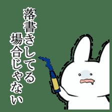 graffiti of rabbit sticker #3736606