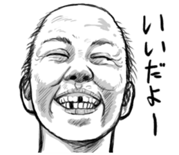 There is not a tooth laughingly. sticker #3739007
