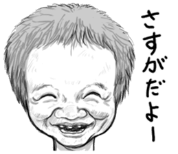 There is not a tooth laughingly. sticker #3739011