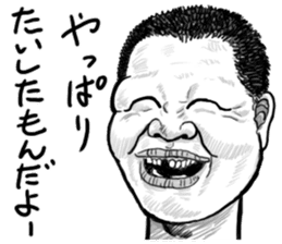 There is not a tooth laughingly. sticker #3739015