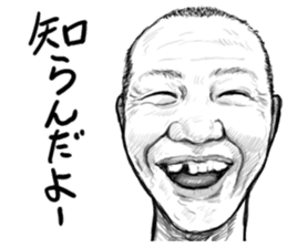 There is not a tooth laughingly. sticker #3739016