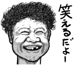 There is not a tooth laughingly. sticker #3739017