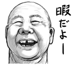 There is not a tooth laughingly. sticker #3739019