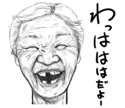 There is not a tooth laughingly. sticker #3739020