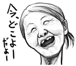 There is not a tooth laughingly. sticker #3739024