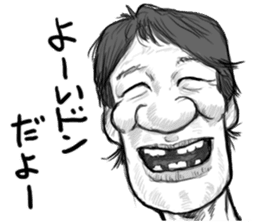 There is not a tooth laughingly. sticker #3739030