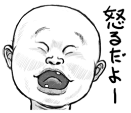 There is not a tooth laughingly. sticker #3739032