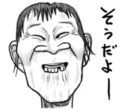 There is not a tooth laughingly. sticker #3739033
