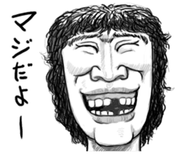 There is not a tooth laughingly. sticker #3739035