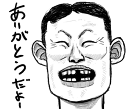 There is not a tooth laughingly. sticker #3739036
