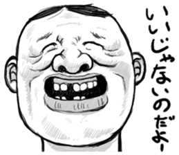 There is not a tooth laughingly. sticker #3739037