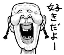 There is not a tooth laughingly. sticker #3739040