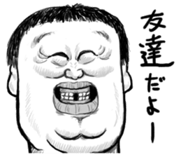 There is not a tooth laughingly. sticker #3739041