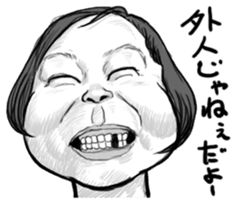 There is not a tooth laughingly. sticker #3739042