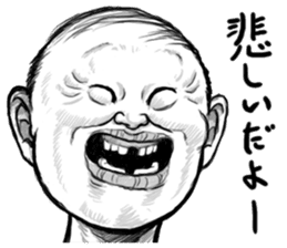 There is not a tooth laughingly. sticker #3739043