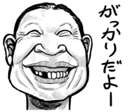 There is not a tooth laughingly. sticker #3739044