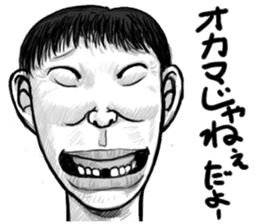 There is not a tooth laughingly. sticker #3739045