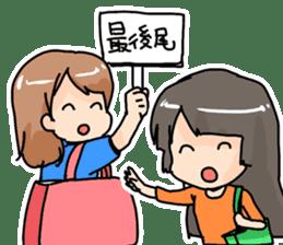 YAOI fan girl sticker sticker #3740715