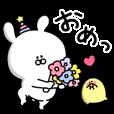 誕生日&お祝い&おめでとう | LINE STORE