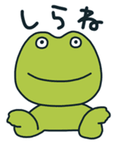 Kerokero Bros. sticker #3743369