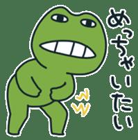 Kerokero Bros. sticker #3743386
