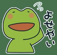 Kerokero Bros. sticker #3743388