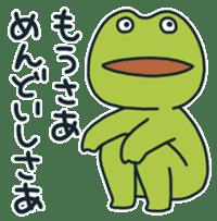 Kerokero Bros. sticker #3743392