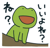 Kerokero Bros. sticker #3743394