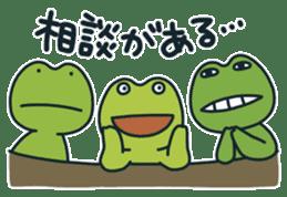 Kerokero Bros. sticker #3743396
