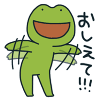 Kerokero Bros. sticker #3743397