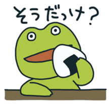 Kerokero Bros. sticker #3743399