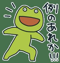 Kerokero Bros. sticker #3743401