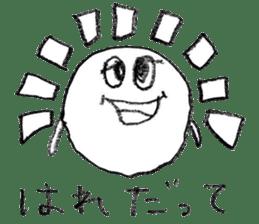 nazobake sticker #3750781