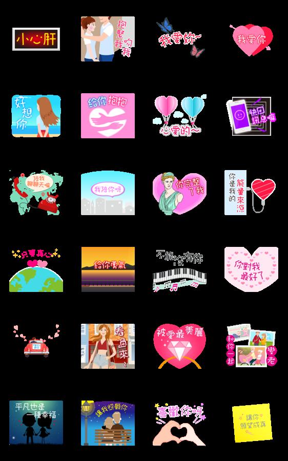 สติ๊กเกอร์ไลน์ Rock Records Love Music Stickers