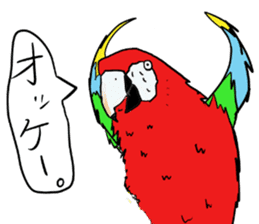 Mr.Parrot. sticker #3759891