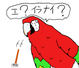 Mr.Parrot. sticker #3759901