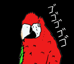 Mr.Parrot. sticker #3759909