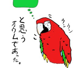 Mr.Parrot. sticker #3759911