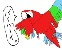 Mr.Parrot. sticker #3759915