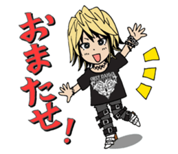 STICKER FOR LOVERS OF Visual-Kei BAND sticker #3764327
