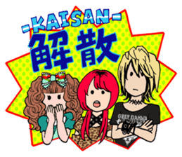 STICKER FOR LOVERS OF Visual-Kei BAND sticker #3764363