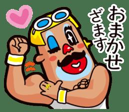 Life is Beautiful ZAMASU. sticker #3779487